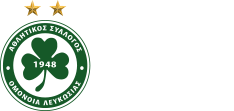 Omonoia Jersey